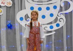 Аня Крамаренко
