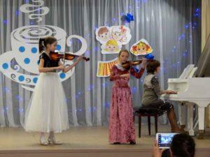 Дуэт скрипачей