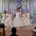 Отчётный концерт на отделении хореографического искусства «Новогодняя танцевальная вечеринка»