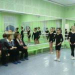 Значение классического танца в развитии и воспитании ребёнка