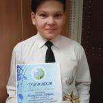 Областной конкурс баянистов и аккордеонистов  «Южноуральская весна»