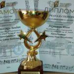 X Международный конкурс пианистов