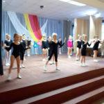 «Бальный танец» — учебный предмет на отделении хореографического искусства ДШИ