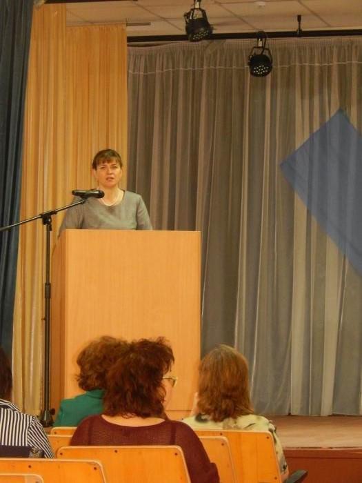 Е.А.Цибульская