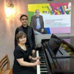 В Озерске прошел конкурс юных исполнителей  на музыкальных инструментах  им. Александра Михайлова