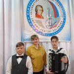 Фестиваль-конкурса «Южноуральск-Зальцбург»